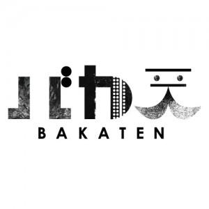 bakaten_logo