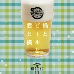 ビールフェアポスターデザイン