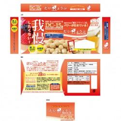 daijyoubu_package