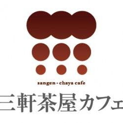 sancha1
