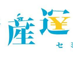 shisan