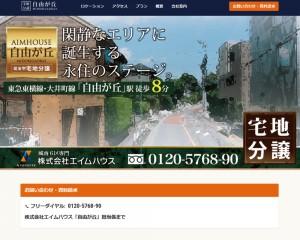 web_jiyugaoka