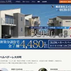 web_oimachi