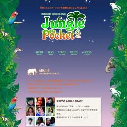 web_top_jp
