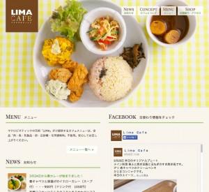 web_top_lima