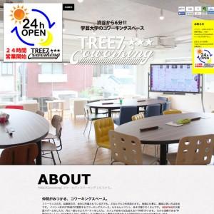 web_top_tree7