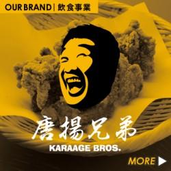 works_karaage