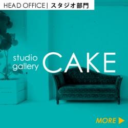 ww_cake