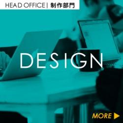 ww_design